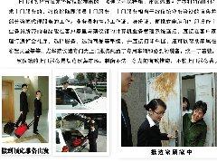 上海龙华殡仪馆上门服务